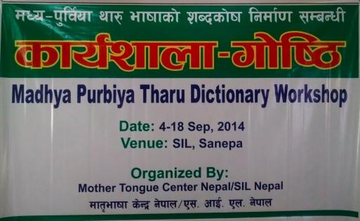 Tharu-Workshop